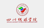 四川传媒学院