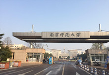 2018年江苏省广播电视编导艺考统考真题