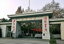2012年南京大学戏剧影视文学艺考真题